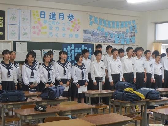 中学校 金谷